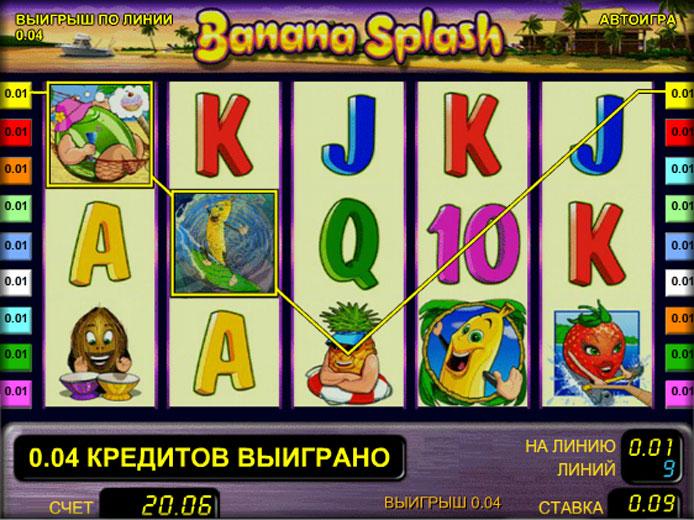 Игровые рамблер автоматы игры